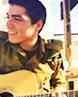 מורה לגיטרה אור סויסה